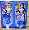 ZR-667 Beauty series кукла длинные волосы в синей упаковке (4 вид. 4шт в уп.) цена за 1шт,32*15см