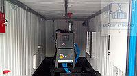 Утепление контейнера под ДГУ дизель генераторная установка на базе 20 футовый