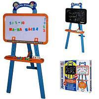 Детский игровой набор доска знаний модель ART. 0703
