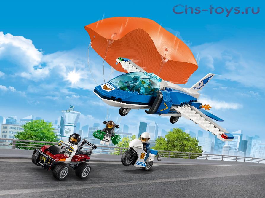 Детский конструктор аналог Лего 242 детали Cities модель NO. 11208 - фото 2