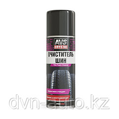Очиститель шин пенный (аэрозоль) 520 мл. AVS AVK-032