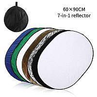 Отражатель  7 в 1 , 60Х90 см (reflector)