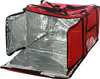 Термосумка Luxstahl на 9-10 пицц 450х450х500 мм фольгированная с вентиляцией красная