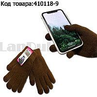 Перчатки для рук зимние сенсорные из плотного трикотажа коричневого цвета