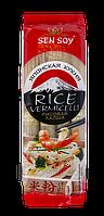 Лапша рисовая RICE VERMICELLI 300 г без глют.(SEN SOY)