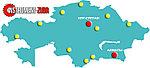 О филиалах по Казахстану