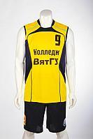 Баскетбольная форма (Желтый) р.48