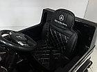 Оригинальный электромобиль Mercedes-Benz G 65 AMG Black. Kaspi RED. Рассрочка, фото 4