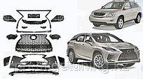 Рестайлинг комплект для Lexus RX 2009-15 стиль F-sport 2020 года