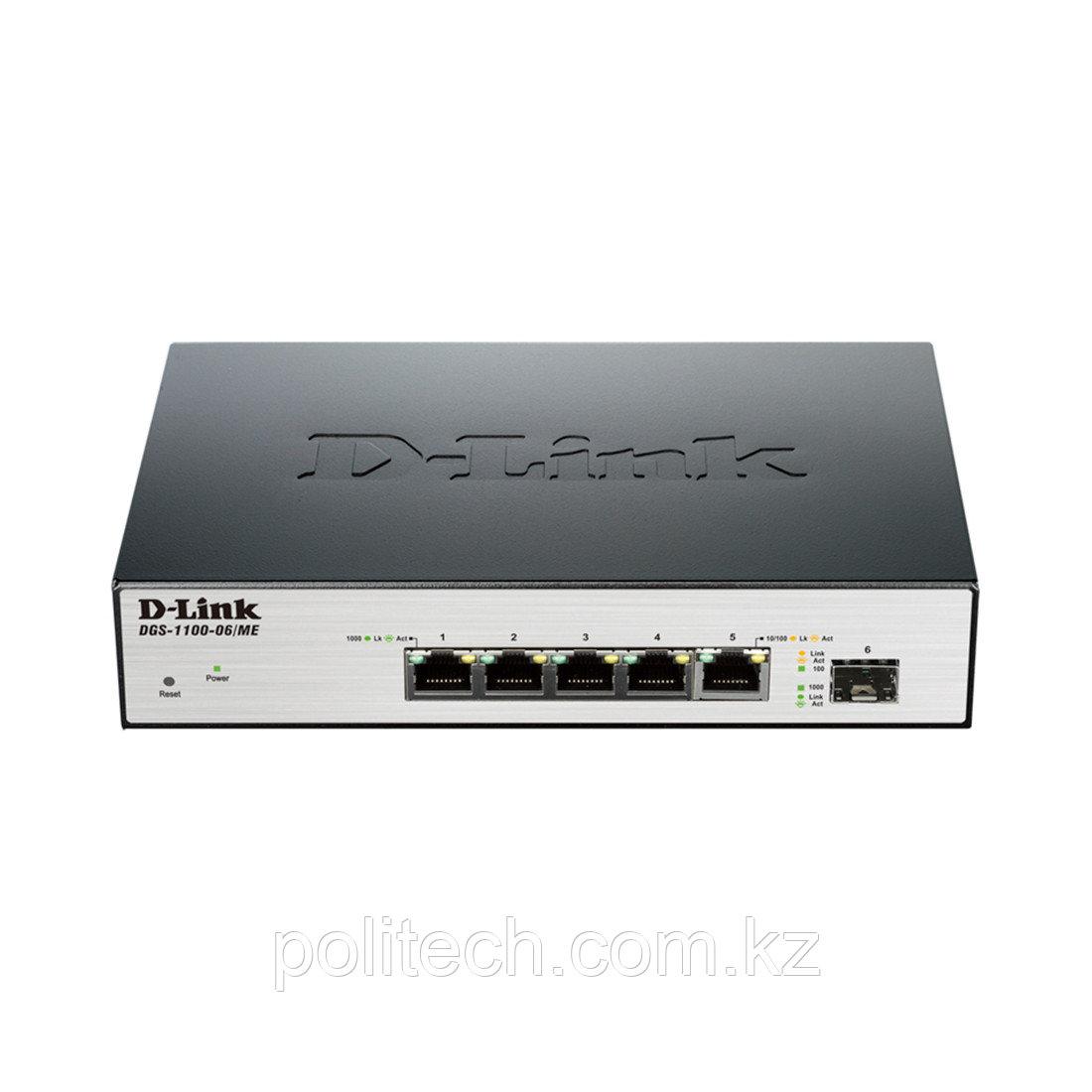 Коммутатор D-Link DGS-1100-06/ME/A1B