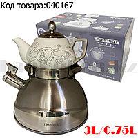 Набор чайный двойной чайник для кипячения воды со свистком и заварочный чайник с ситом керамика хромированный