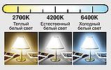 Светодиодная лампа Geniled E27 А60 7Вт 4200К, фото 4