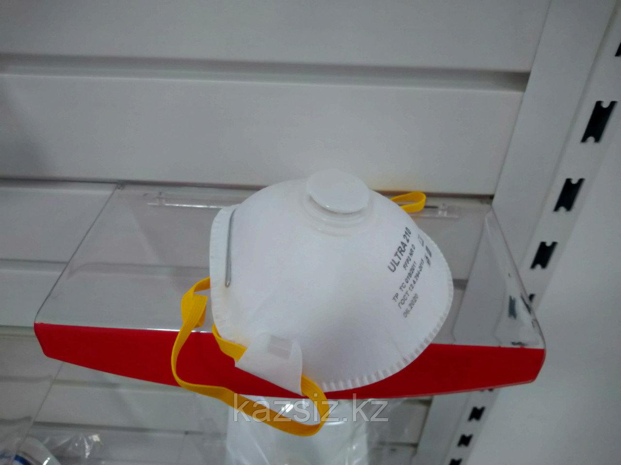 Респиратор  ULTRA 210  FFP2 NR D (CT-KZ, EAC, скидки от объема!!!)