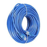 Сетевой кабель UTP LAN101