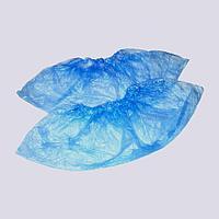 Бахилы синие 10микрон. 100 штук в упаковке.