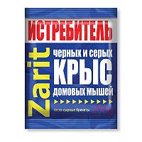 Тесто-сырные брикеты Zarit 200г