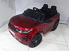 Лицензионный электромобиль Range Rover Evoque. Остерегайтесь подделок!, фото 2