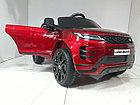 Лицензионный электромобиль Range Rover Evoque. Остерегайтесь подделок!, фото 4