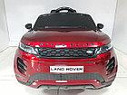 Лицензионный электромобиль Range Rover Evoque. Остерегайтесь подделок!, фото 7