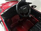 Лицензионный электромобиль Range Rover Evoque. Остерегайтесь подделок!, фото 9