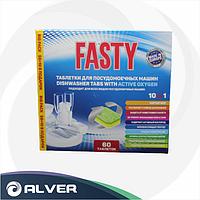 Таблетки для посудомоечных машин FASTYимон 60шт