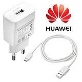 Зарядные устройства Huawei