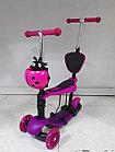 Детский самокат Scooter с родительской ручкой и сидением, фото 4