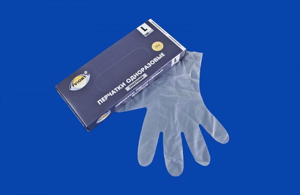 Перчатки одноразовые, эластомер 100штук в упаковке.