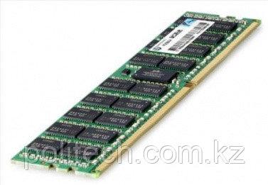 Память HP Enterprise (815098-B21)