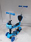 Самокат Scooter для детей с родительской ручкой и сидением, фото 2