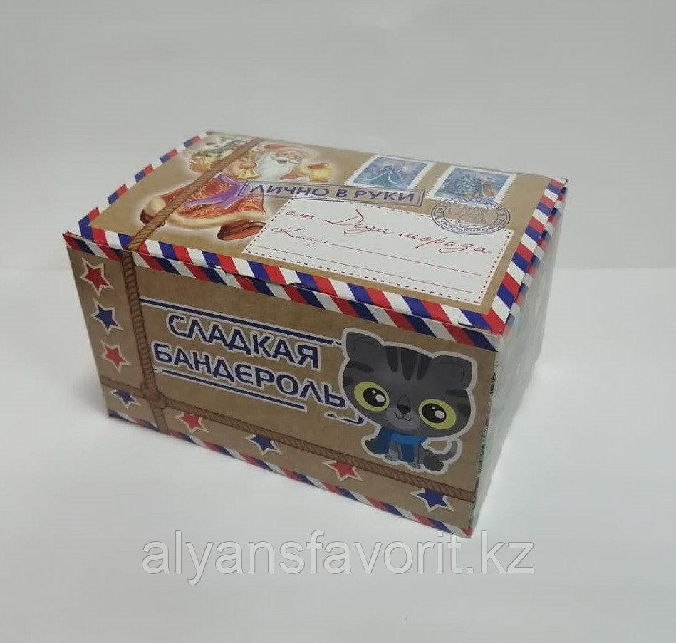Коробка для новогодних подарков. Сундучок Бандероль