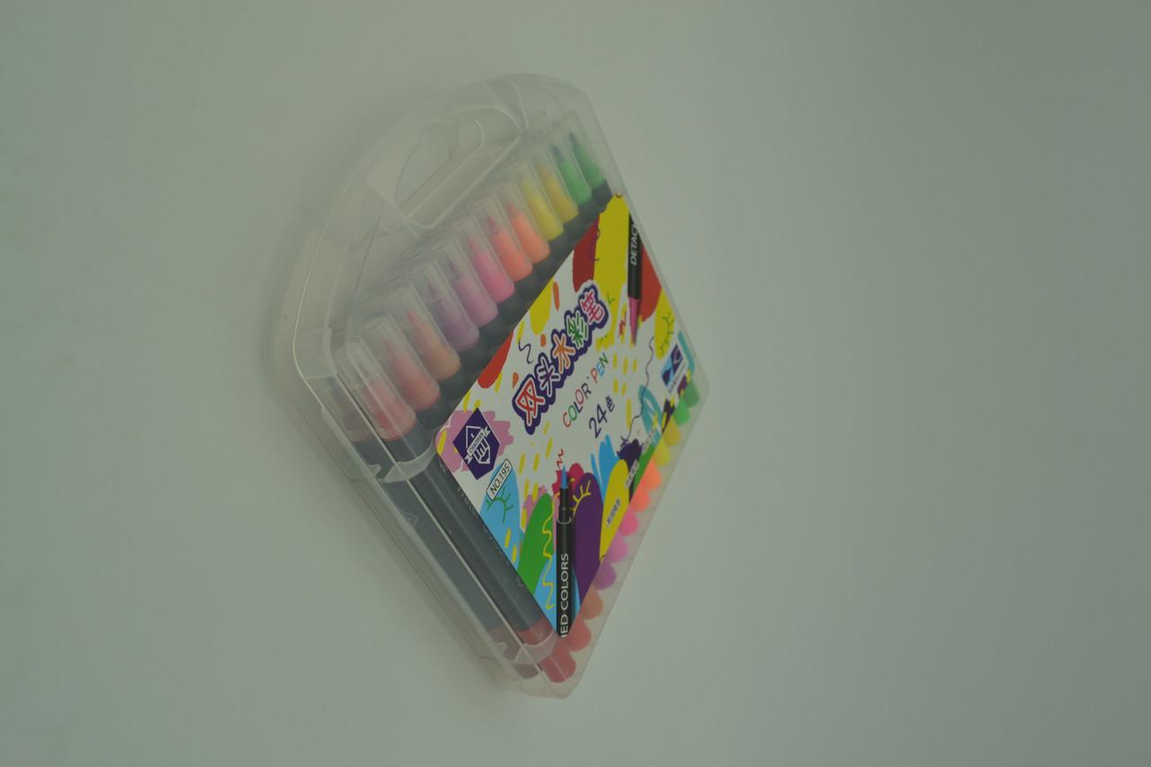 Набор фломастеров Water Colour Pen, 24 штуки