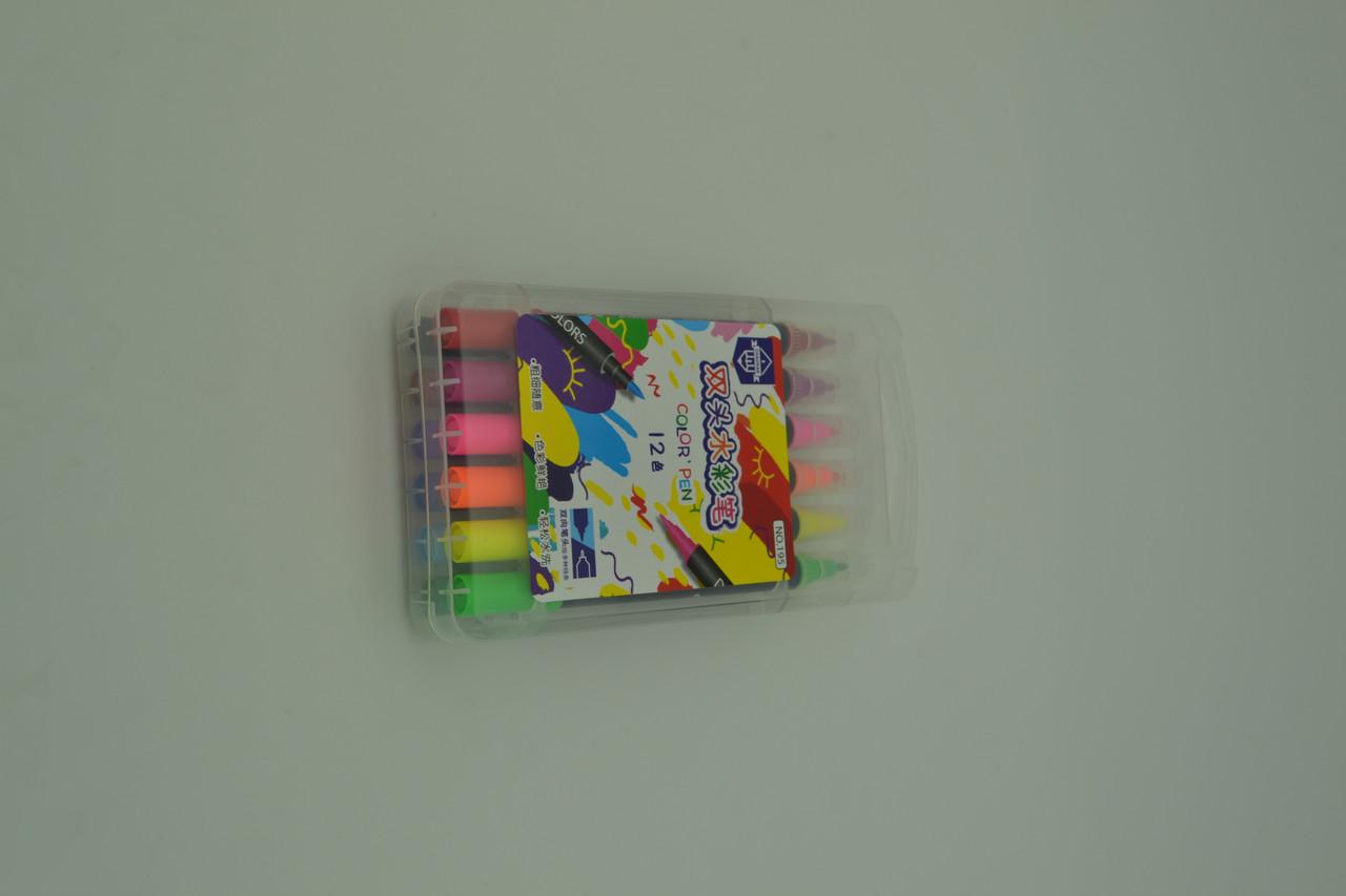Набор фломастеров Water Colour Pen, 12 штук