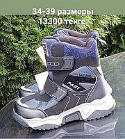 Подростковая мембранная обувь