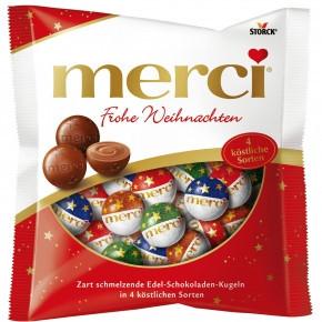 Merci шарики Молочный шоколад 100гр