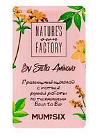 Nature's own factory Гречишный шоколад с матчей