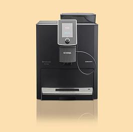 Кофемашины NIVONA - Германия.