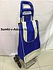Сумка-тележка для продуктов на колесах.Высота 98 см, ширина 35 см, глубина 25 см.