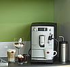 Кофемашина Nivona CafeRomatica NICR 530 серебро, фото 2