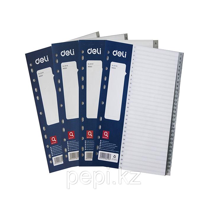 Разделитель пластиковый DELI, А4, 1-31 серый