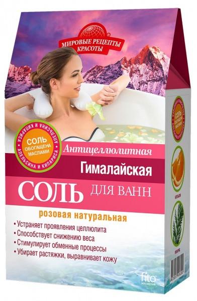 Соль для ванн ФИТОкосметик Гималайская розовая Антицеллюлитная