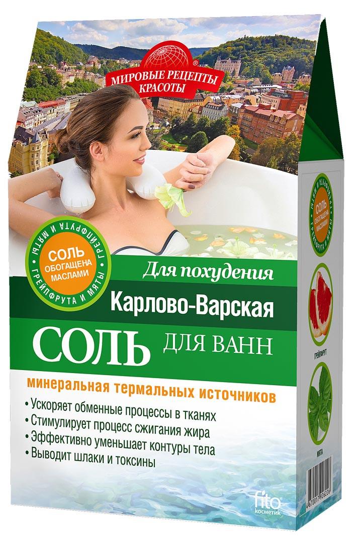 Карлово-Варская соль для ванн Для похудения
