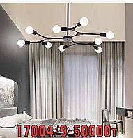 Лофт люстра потолочная 17004 9 с 9 плафонами