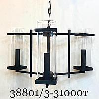 Лофт люстра 38801 3 потолочная с 3 плафонами