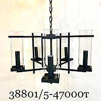 Лофт люстра 38801 5 потолочная с 5 плафонами