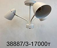 Люстра 38887 3 с 3 плафонами