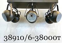 Лофт люстра 38910 6 потолочная с 6 плафонами