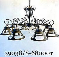 Лофт люстра 39038 8 потолочная с 8 плафонами