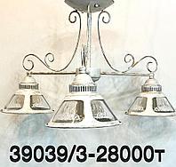 Лофт люстра потолочная с 3 плафонами 39039 3