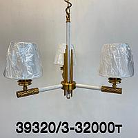 Лофт классика люстра 39320 3 потолочная с 3 плафонами